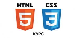 Курс за Front-end development (HTML & CSS)