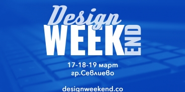 Design WeekEnd 2017