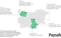 Paysafe България дарява компютри на училища в страната
