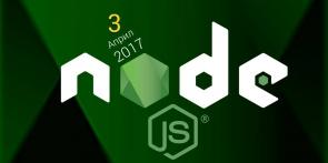 Node.js: Програмиране на уеб приложения