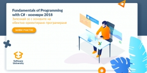 Fundamentals of Programming (with C#) - май 2019