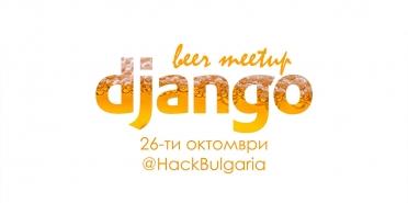 Django Beer Meetup