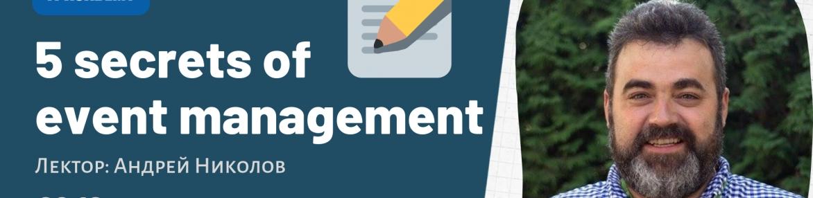 5 secrets of event management