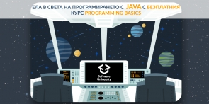 Programming Basics with Java - октомври 2018