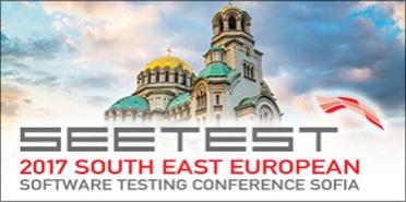 SEETEST 2017 28-29 Септември, София