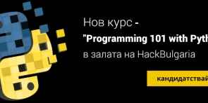 Програмиране 101 с Python