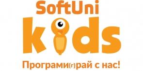 """""""Първи стъпки в програмирането"""" и """"Направи игра със Scratch"""" на SoftUni Kids в ж.к. Люлин"""