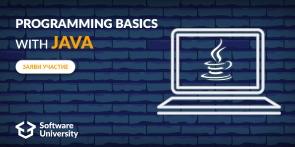 Programming Basics with Java - март 2019