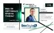 Герман Гачевски, CEO & CTO на TSD Services, Ltd