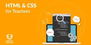 HTML & CSS за учители - март 2019
