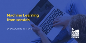 "Курс: ""Machine learning from scratch"""