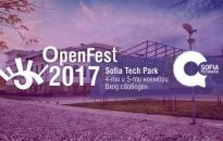 OpenFest 2017 ще се проведе на 4 и 5 ноември във Форум Джон Атанасов на София Тех Парк