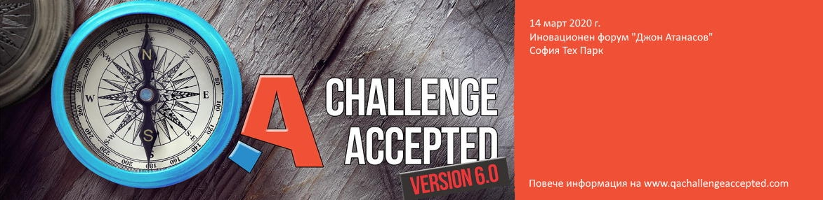 QA: Challenge Accepted 6.0
