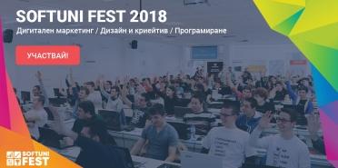 SoftUni Fest 2018