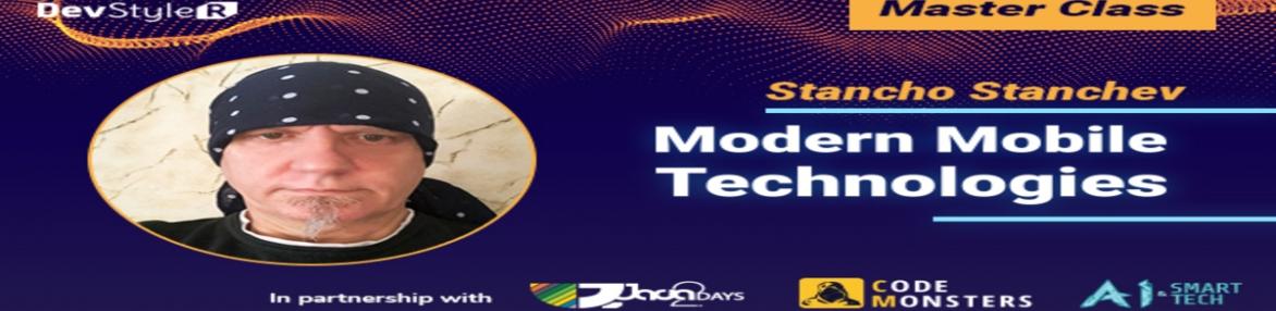 "Master Class ""Modern Mobile Technologies"""