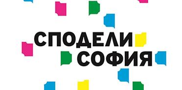 """BG10xEU Хакатон """"10 години България в ЕС"""""""