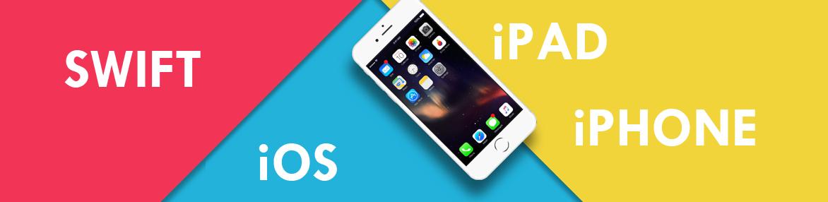 Програмиране за iPhone и iPad