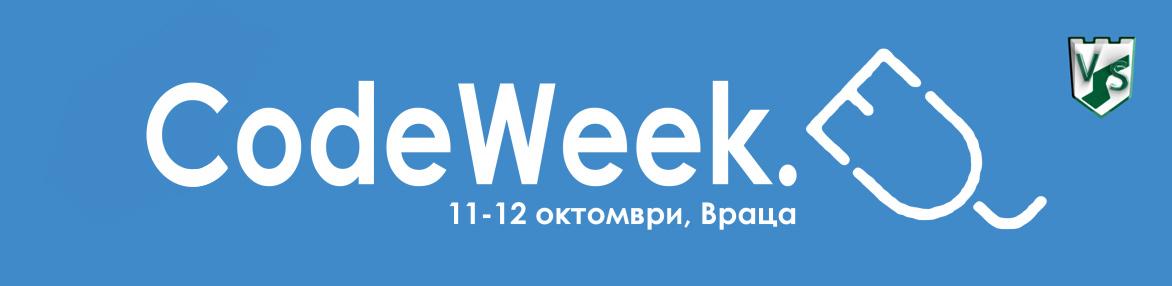 Code Week - Враца