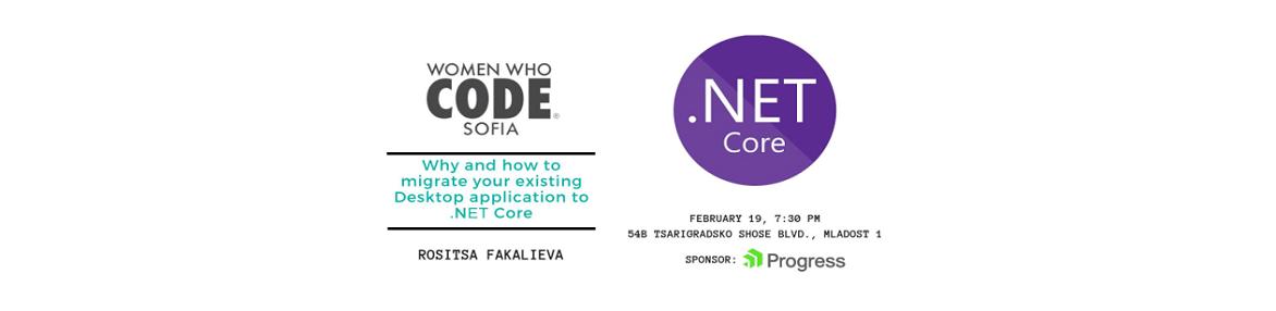 Безплатно обучение: Защо и как да мигрираме съществуващите десктоп приложения към .NET Core