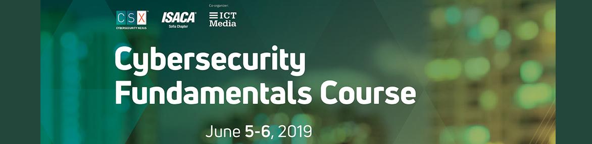 Курс по основи на киберсигурността