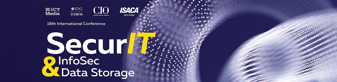 18-а международна конференция  SECURIT