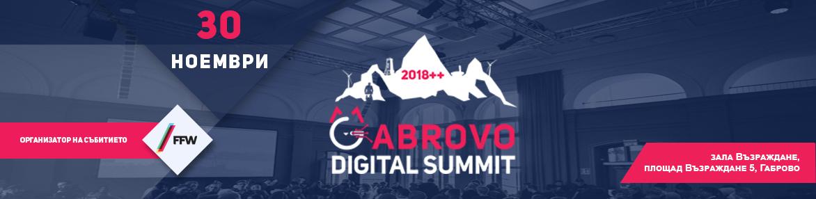 Gabrovo Digital Summit 2019