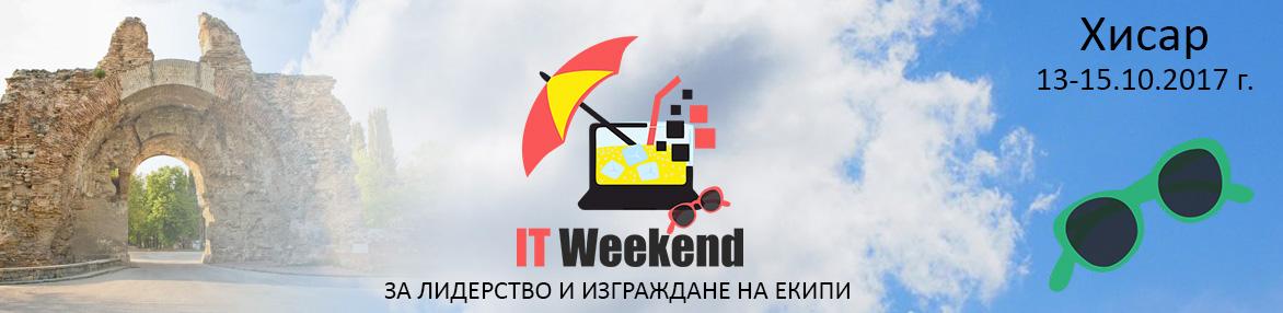 IT Weekend за лидерство и изграждане на екипи